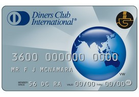 logiciel ingenico diners club